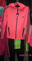 Женский яркий спортивный костюм с капюшоном