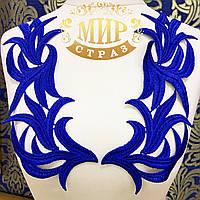 Лейсы нашивные 30х9см, Цвет Sapphire, 1 пара