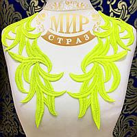 Лейсы нашивные 30х9см  Цвет-Tropic Lime  1шт