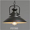Винтажный подвесной светильник (люстра) P3728S