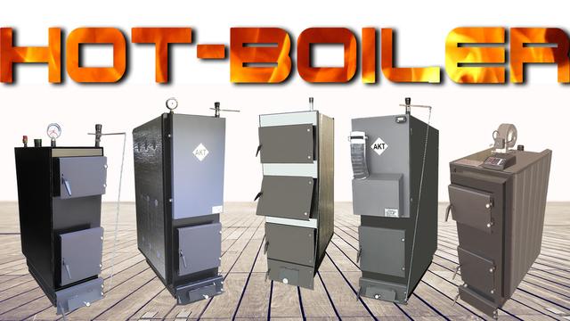 56c14c738fac Мы рады приветствовать вас на сайте интернет магазина твердотопливных  котлов и комплектующих для систем обогрева «Хот-Бойлер».