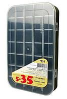 Коробка Aquatech 7035, размер 30*20*4,5 см, 30 съемных перегородок, количество отсеков от 5 до 35, 2 замка