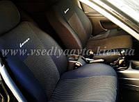 Авточехлы DAEWOO lanos с буграми (Деу Ланос)