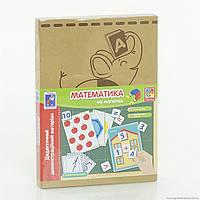 Дидактический материал с магнитами Математика (укр), VT3701-07