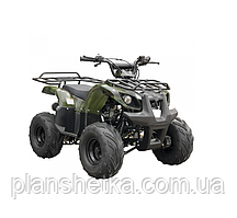 Квадроциклы на бензине Spark SP110-3 (110 см.куб.)