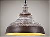 Винтажный подвесной светильник (люстра) P92230M