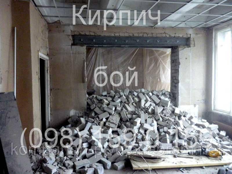 Бита цегла (098) 159 159 0