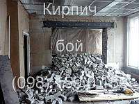 Битый кирпич (098) 159 0 159
