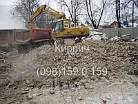 Цегла бій (098) 159 159 0, фото 1