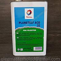 Холодильное масло PLANETELF ACD 32