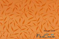 Рулонные шторы ткань НАТУРА 2259 оранжевый цвет 40см