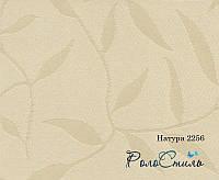 Рулонные шторы ткань НАТУРА 2256 беж 40см