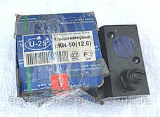 Клапан напорный КН 50. ДОН-1500 механический (108.00.000В), фото 2