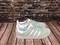 Кроссовки Adidas gazelle мятные с золотистым. Живое фото. Топ качество! (адидас газель)
