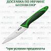 Нож Boker Ceramic color line Green 1300C10