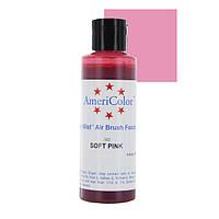 Краситель для аэрографа AmeriColor Мягкий Розовый 128г