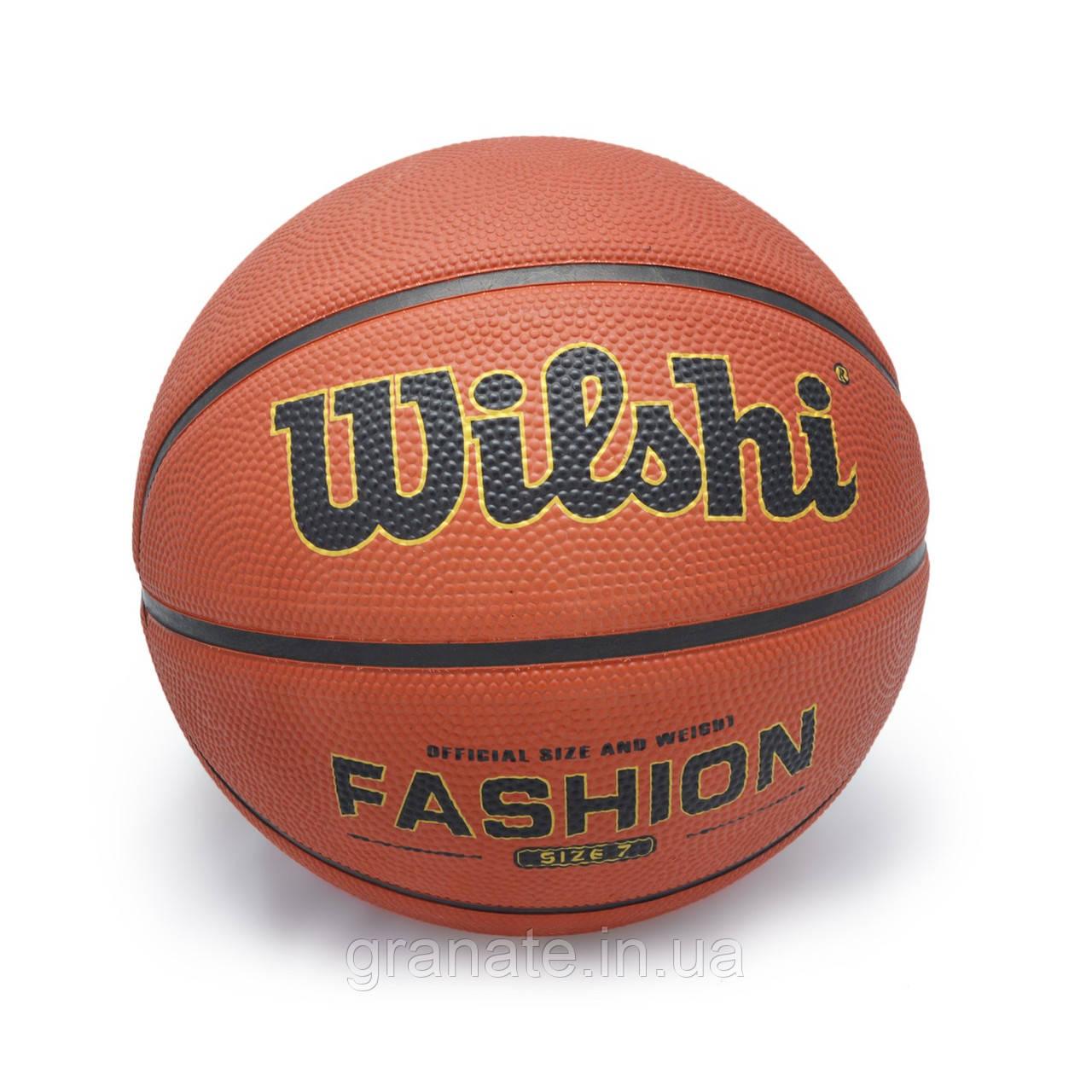 Баскетбольный мяч Wilshi размер 7 оранжевый