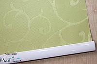 Рулонные шторы на окна ткань Акант 2257 (салатовый цвет) 40см