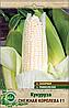 Кукурудза Снігова королева F1 (20 р.) (в упаковці 10 шт)
