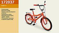 Велосипед 2-х колес 20 дюймов 172037 со звонком,зеркалом,руч.тормоз,без доп.колес