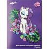 Бумага цветная двусторонняя Kite Little Pony А4 LP17-250