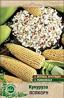 Кукуруза Попкорн (30 г.) (в упаковке 10 шт)