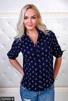 7aee0200c96 Принтованная женская рубашка прямого фасона на пуговицах рукав длинный  коттон полиэстер Турция