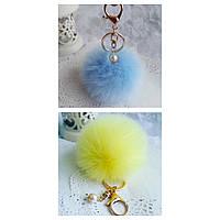 Пушистые брелки на сумку 2 цвета: желтый и голубой