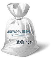 Натуральная соль залива Сивашс бета-каротином 20 кг (белая)