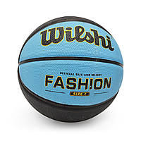 Баскетбольный мяч Wilshi размер 7 голубой с чорным