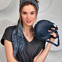 Круглая женская сумка-клатч кожаная синяя (ручная работа)