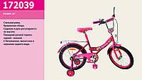 Велосипед 2-х колесный 20 дюймов 172039 со звонком,зеркалом,руч.тормоз,без доп.колес