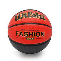 Баскетбольный мяч Wilshi размер 7 коричневый с черным