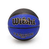 Баскетбольный мяч Wilshi размер 7 синий с чорным