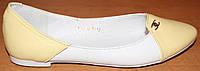 Балетки женские желто-белые кожаные, женские балетки кожа от производителя модель ВБ1414, фото 1