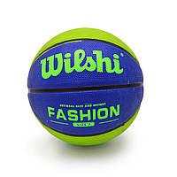 Баскетбольный мяч Wilshi размер 7 зеленый с синим