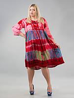 Платье - разлетайка с рукавом 3/4, красный