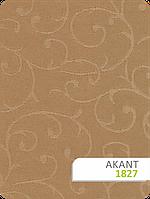 Рулонные шторы на окна ткань Акант 1827 (коричневый цвет) 40см