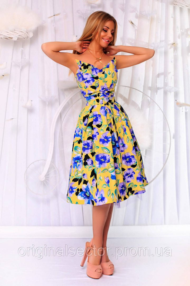 Платье сарафан с пышной юбкой