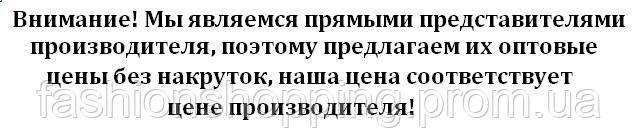 https://images.ua.prom.st/266356640_w640_h2048_235350038_w640__ningnoeron.png?PIMAGE_ID=266356640