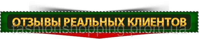 https://images.ua.prom.st/369593612_w640_h2048_marafon208.png?PIMAGE_ID=369593612