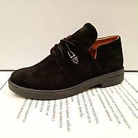 Туфли замшевые на шнуровке, низкий ход, черные
