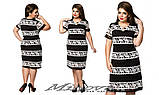 Женское нарядное платье. Размер 54, 56, 58, 60, 62, 64. Ткань гипюр-пена, подклад масло , фото 2