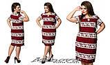 Женское нарядное платье. Размер 54, 56, 58, 60, 62, 64. Ткань гипюр-пена, подклад масло , фото 3