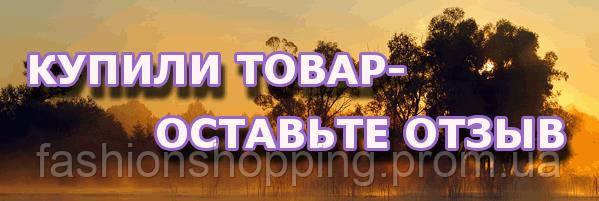 https://images.ua.prom.st/369595097_w640_h2048_eb3984c8f995f4__6c91ec2635.gif?PIMAGE_ID=369595097