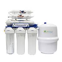 Обратный осмос Aquafilter FRO5JGM с минерализатором