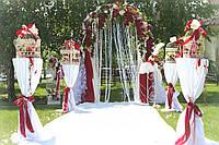 Оформление выездною церемонии