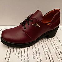 Туфли на низком ходу, на шнуровке, бордо