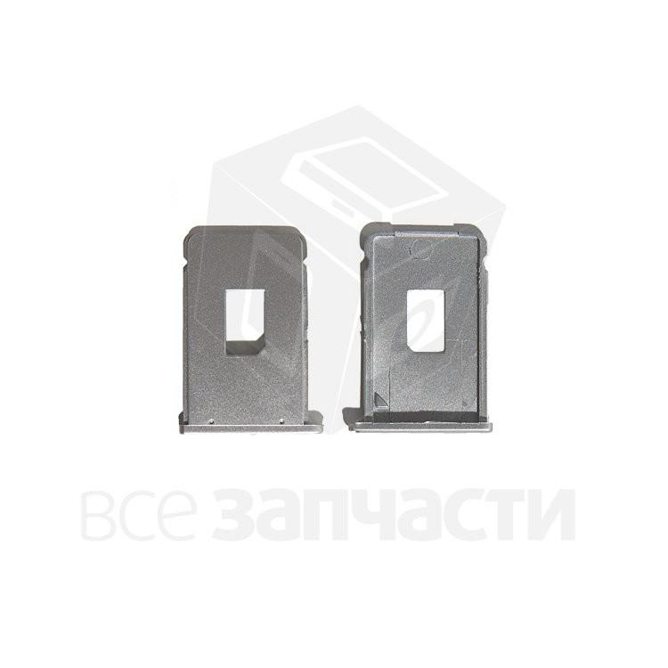 Держатель SIM-карты для мобильного телефона Apple iPhone 2G, серебристый - parts4tablets в Харькове