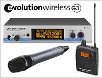 Аренда микрофона: Sennheiser EW 300-965 G3